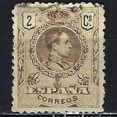Selos: 1909-1922 ESPAÑA EDIFIL 267 ALFONSO XIII 'TIPO MEDALLÓN' USADO. Lote 206427493