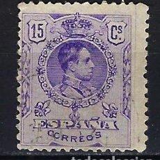 Selos: 1909-1922 ESPAÑA EDIFIL 270 ALFONSO XIII 'TIPO MEDALLÓN' USADO. Lote 206427936