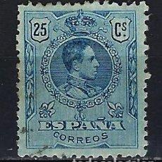 Selos: 1909-1922 ESPAÑA EDIFIL 274 ALFONSO XIII 'TIPO MEDALLÓN' USADO. Lote 206427981