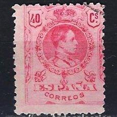 Selos: 1909-1922 ESPAÑA EDIFIL 276 ALFONSO XIII 'TIPO MEDALLÓN' USADO. Lote 206428253