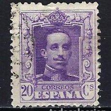 Selos: 1922-1930 ESPAÑA EDIFIL 316 ALFONSO XIII 'TIPO VAQUER' USADO. Lote 206429072