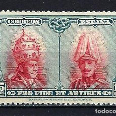 Selos: 1928 ESPAÑA EDIFIL 408 PRO CATACUMBAS SERIE TOLEDO MH* NUEVO CON FIJASELLOS. Lote 206430176