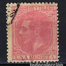 Sellos: 1879 ESPAÑA EDIFIL 207 ALFONSO XII USADO. Lote 206537818