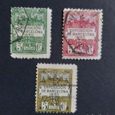 Sellos: SELLO ESPAÑA - 1929 - EDIFIL 4 / 5 / 6 - EXPOSICION DE BARCELONA - NUMERACION AL DORSO. Lote 206584533