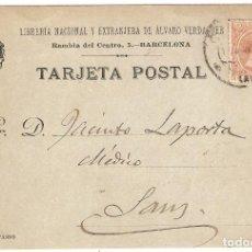 Sellos: TARJETA POSTAL COMERCIAL LIBRERÍA NACIONAL Y EXTRANJERA ÁLVARO VERDAGUER.BARCELONA.SELLO DEL PELÓN.. Lote 206771233