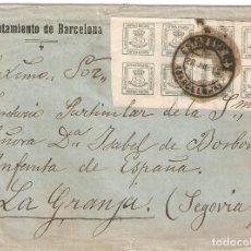 Sellos: CARTA DEL AYUNTAMIENTO DE BARCELONA AL SECRETARIO ISABEL DE BORBÓN. BLOQUE DE OCHO 1/4 CORONA REAL. Lote 206775997