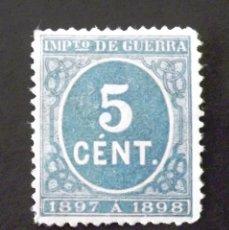 Sellos: 232, SELLO EN NUEVO, SIN GOMA, SIN CH., CENTRADO. CIFRA.. Lote 206901513