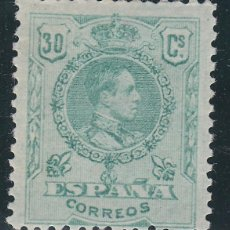 Sellos: ESPAÑA.- SELLO Nº 275 ALFONSO XIII NUEVO SIN CHARNELA ( EL DE LA FOTO.). Lote 206921105