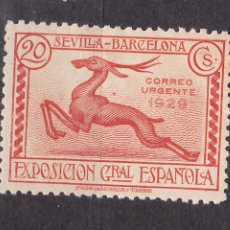 Sellos: LL13- URGENTE EXPO SEVILLA BARCELONA 1929 NUEVO. CENTRADO . * CON FIJASELLOS. Lote 206922420