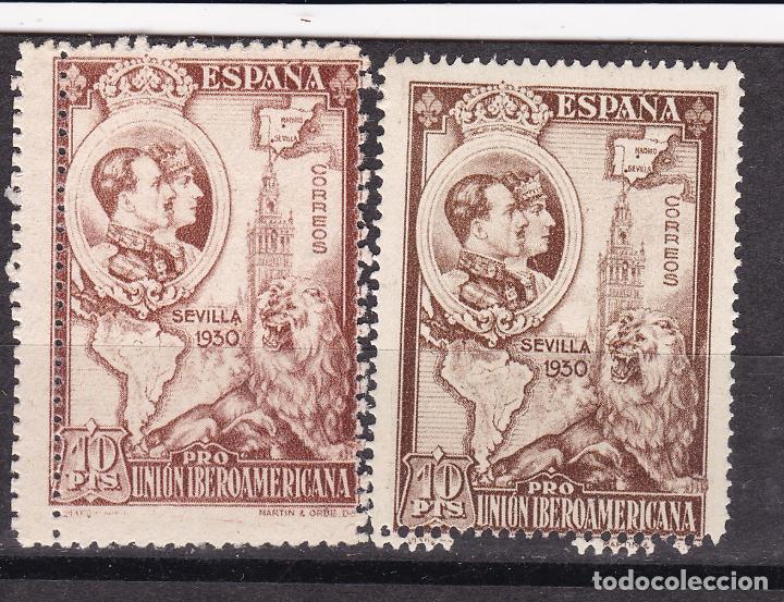 LL13- IBEROAMERICANA 10 PTAS EDIFIL 581 X 2 SELLOS VARIEDAD COLOR Y DENTADO DOBLE (Sellos - España - Alfonso XIII de 1.886 a 1.931 - Nuevos)