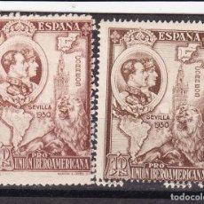 Sellos: LL13- IBEROAMERICANA 10 PTAS EDIFIL 581 X 2 SELLOS VARIEDAD COLOR Y DENTADO DOBLE. Lote 206922797