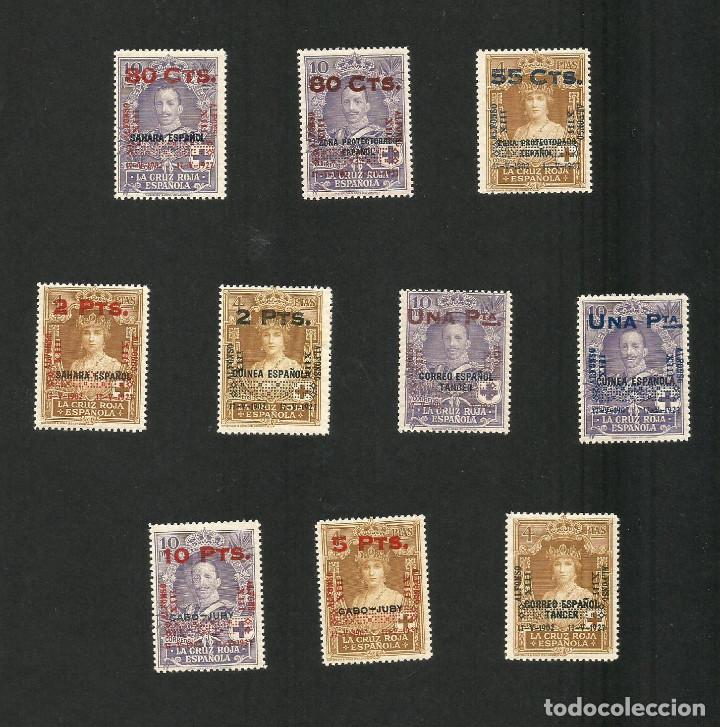 1927 XXV ANIVERSARIO CORONACIÓN ALFONSO XIII. SELLOS ESPAÑA. (Sellos - España - Alfonso XIII de 1.886 a 1.931 - Nuevos)