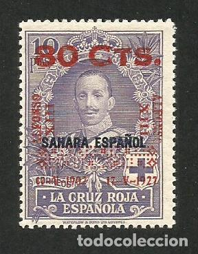 Sellos: 1927 XXV Aniversario coronación Alfonso XIII. Sellos España. - Foto 3 - 206931155