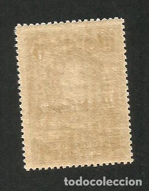 Sellos: 1927 XXV Aniversario coronación Alfonso XIII. Sellos España. - Foto 4 - 206931155