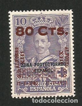Sellos: 1927 XXV Aniversario coronación Alfonso XIII. Sellos España. - Foto 5 - 206931155