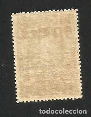 Sellos: 1927 XXV Aniversario coronación Alfonso XIII. Sellos España. - Foto 6 - 206931155