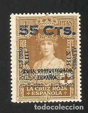 Sellos: 1927 XXV Aniversario coronación Alfonso XIII. Sellos España. - Foto 7 - 206931155