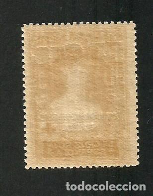 Sellos: 1927 XXV Aniversario coronación Alfonso XIII. Sellos España. - Foto 8 - 206931155