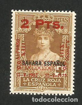 Sellos: 1927 XXV Aniversario coronación Alfonso XIII. Sellos España. - Foto 9 - 206931155