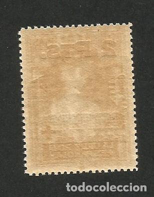 Sellos: 1927 XXV Aniversario coronación Alfonso XIII. Sellos España. - Foto 10 - 206931155