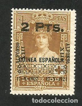 Sellos: 1927 XXV Aniversario coronación Alfonso XIII. Sellos España. - Foto 11 - 206931155