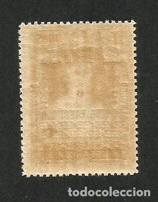 Sellos: 1927 XXV Aniversario coronación Alfonso XIII. Sellos España. - Foto 12 - 206931155