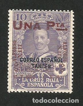 Sellos: 1927 XXV Aniversario coronación Alfonso XIII. Sellos España. - Foto 13 - 206931155
