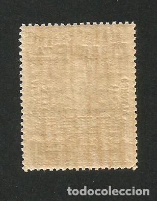 Sellos: 1927 XXV Aniversario coronación Alfonso XIII. Sellos España. - Foto 14 - 206931155