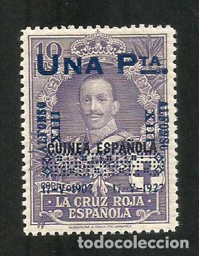 Sellos: 1927 XXV Aniversario coronación Alfonso XIII. Sellos España. - Foto 15 - 206931155