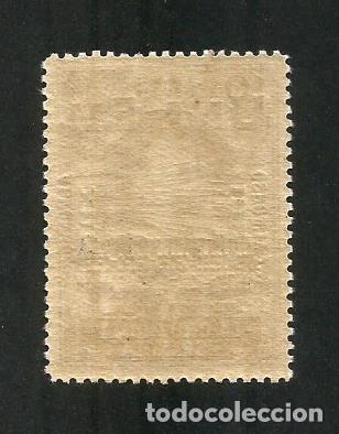 Sellos: 1927 XXV Aniversario coronación Alfonso XIII. Sellos España. - Foto 16 - 206931155