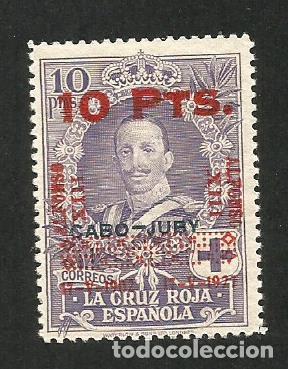 Sellos: 1927 XXV Aniversario coronación Alfonso XIII. Sellos España. - Foto 17 - 206931155