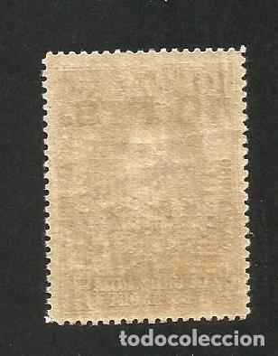 Sellos: 1927 XXV Aniversario coronación Alfonso XIII. Sellos España. - Foto 18 - 206931155