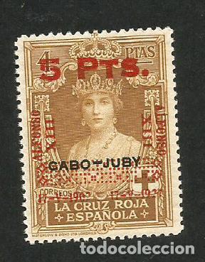Sellos: 1927 XXV Aniversario coronación Alfonso XIII. Sellos España. - Foto 19 - 206931155