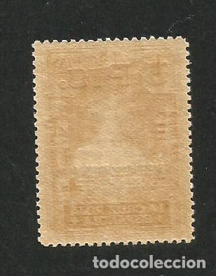 Sellos: 1927 XXV Aniversario coronación Alfonso XIII. Sellos España. - Foto 20 - 206931155
