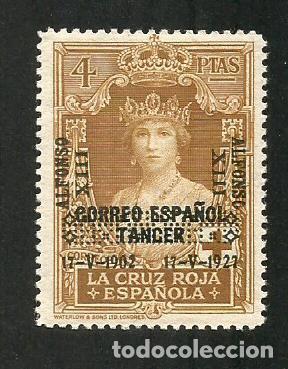 Sellos: 1927 XXV Aniversario coronación Alfonso XIII. Sellos España. - Foto 21 - 206931155