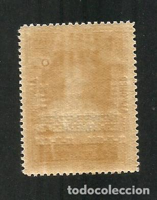 Sellos: 1927 XXV Aniversario coronación Alfonso XIII. Sellos España. - Foto 22 - 206931155