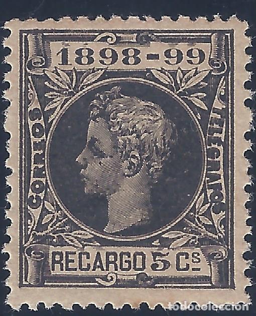 EDIFIL 240 ALFONSO XIII. IMPUESTO DE GUERRA 1898-1899. CENTRADO DE LUJO.VALOR CATÁLOGO: 29 €. MNH ** (Sellos - España - Alfonso XIII de 1.886 a 1.931 - Nuevos)