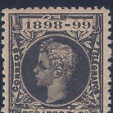 Sellos: EDIFIL 240 ALFONSO XIII. IMPUESTO DE GUERRA 1898-1899. CENTRADO DE LUJO.VALOR CATÁLOGO: 29 €. MNH **. Lote 206946620