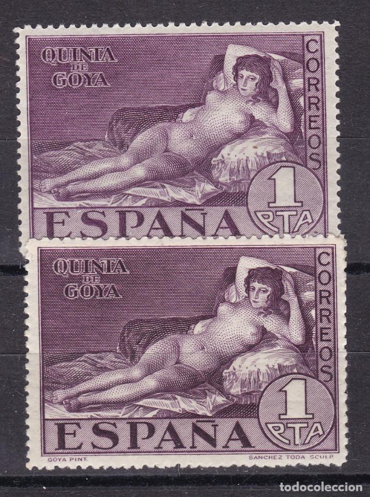 LL15- MAJA DESNUDA GOYA 1 PTA VARIEDAD COLOR . NUEVOS (Sellos - España - Alfonso XIII de 1.886 a 1.931 - Nuevos)