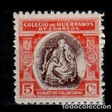 Sellos: 0149 ESPAÑA- BENEFICENCIA - HUERFANOS DE CORREOS EDIFIL B-1 NUEVO CON LIGERA SEÑAL DE FIJASELLOS VE. Lote 206956957