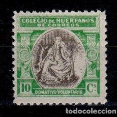 Sellos: 0149 ESPAÑA- BENEFICENCIA - HUERFANOS DE CORREOS EDIFIL B-2 NUEVO SIN FIJASELLOS (2). Lote 206957175