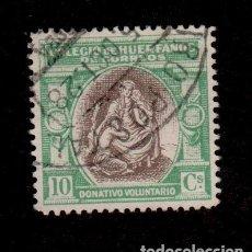 Sellos: 0149 ESPAÑA- BENEFICENCIA - HUERFANOS DE CORREOS EDIFIL B-2 USADO. Lote 206957216