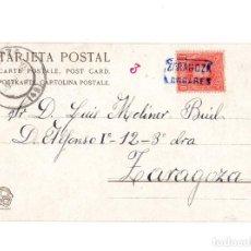 Sellos: RARA CARTERÍA LONGARES.(ZARAGOZA).. Lote 206980542
