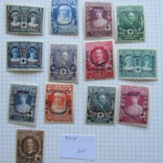 Sellos: ESPAÑA N°349/61 MH, JURA DE LA CONSTITUCIÓN ALFONSO XIII, 1927 (FOTOGRAFÍA REAL). Lote 206992742