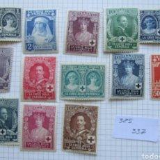 Sellos: ESPAÑA, N°325/37 MH, JURA DE LA CONSTITUCIÓN ALFONSO XIII 1926 (FOTOGRAFÍA REAL). Lote 206993398