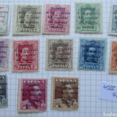 Sellos: ESPAÑA, N°455/67 MH, SOCIEDAD DE NACIONES 1929 (FOTOGRAFÍA REAL). Lote 206994090