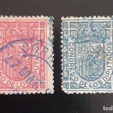 Sellos: SELLOS FRANQUICIA CONGRESO DE LOS DIPUTADOS (EDIFIL 230 Y 231). Lote 207001748