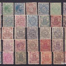 Sellos: HP6-14- FISCALES CLÁSICOS MÓVILES 5, 10 ,15 , 20 , 25 Y 50 CTS X 45 VALORES. Lote 207001752