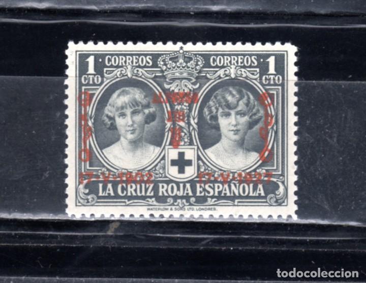 ED Nº 349* JURA DE LA CONSTITUCIÓN (Sellos - España - Alfonso XIII de 1.886 a 1.931 - Nuevos)