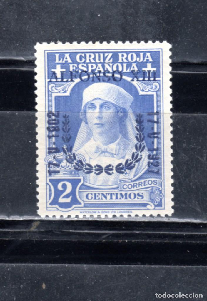 ED Nº 350* JURA DE LA CONSTITUCIÓN (Sellos - España - Alfonso XIII de 1.886 a 1.931 - Nuevos)